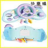 音樂鈴 兒童方向盤玩具嬰兒床頭推車床上掛件