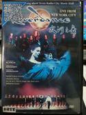 影音專賣店-P04-204-正版DVD-踢踏舞【大河之舞 單碟】-百老匯劇院典藏
