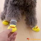 買1送1貓咪狗狗襪子腳套防抓防臟護腿套寵物鞋【小獅子】