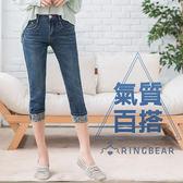 中大尺碼--完美比例抓破刷色反折碎花褲管前後口袋牛仔七分褲(藍XL-7L)-S79眼圈熊中大尺碼