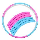呼啦圈 兒童呼啦圈中小學生初學者呼啦圈塑料可拆卸可加重體操圈游戲圈【快速出貨八折搶購】