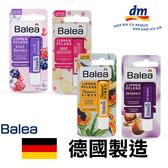 德國 Balea 潤唇膏 4.8g  多款可選 護唇膏【PQ 美妝】