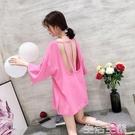 露背上衣 性感露背短袖t恤女夏新款韓版后背鏤空中長款百搭時尚上衣女 生活主義