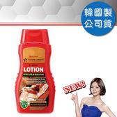 【Bullsone】皮革柔軟劑(蘆薈+綿羊油)