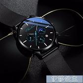 手錶男 男士手錶 2020新款蟲洞概念高中生手錶男學生青少年潮流防水鑚械表 伊莎公主