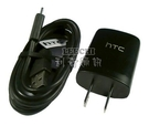 HTC 原廠旅充(TC U250旅充頭+傳輸線) 黑 EVO Design,7 Mozart T8698,HD7 T9292