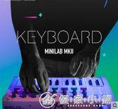 Arturia MIDI鍵盤 25鍵 MiniLab MKII音樂編曲 便攜 25鍵 優家小鋪