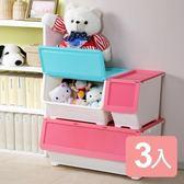 《真心良品》夏綠蒂特小家庭前開式收納箱 (3入)-櫻花粉