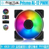 [地瓜球@] Fractal Design Prisma AL-12 PWM RGB 12公分 風扇 5v ARGB
