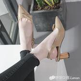 少女高跟鞋女粗跟歐美模特街拍一字扣時尚6公分2018新款春季單鞋 檸檬衣捨