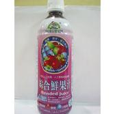 有機廚坊~綜合鮮果汁495毫升∕瓶(24瓶/箱)*3箱