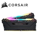 Corsair 海盜船 VENGEANCE® RGB PRO DDR4 3200 16G*2 桌上型記憶體 (CMW32GX4M2E3200C16) 黑色