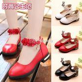 童鞋女童鞋子演出皮鞋小女孩公主鞋韓版秋鞋兒童單鞋  瑪奇哈朵