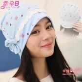月子帽 可愛夏季薄款春夏孕婦帽子透氣春季產婦坐月子用品韓版 3色
