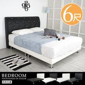 Homelike 沙廈皮革床組-雙人加大6尺(四色)床頭黑/床底白