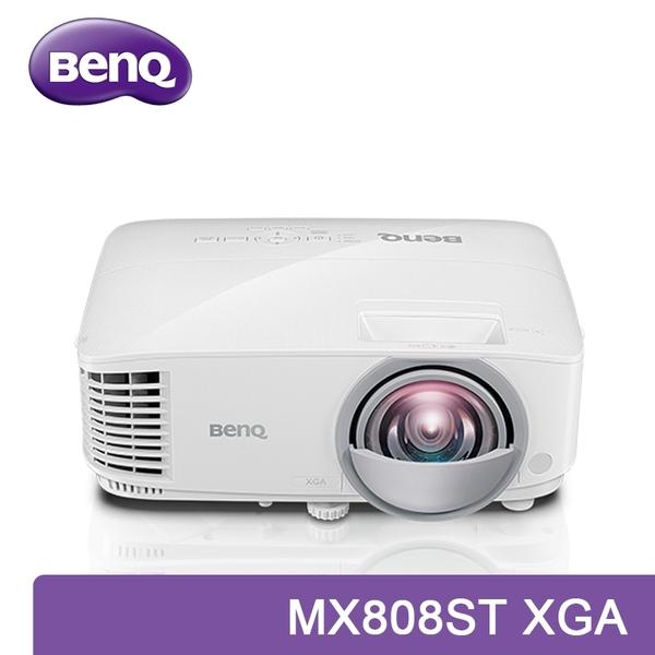 【免運費】限量 BenQ 明基 MX808ST XGA 互動觸控短焦投影機 3000流明