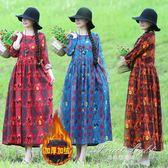 加絨棉麻大碼女裝胖MM復古民族風裙子文藝長袖加厚洋裝 果果精品