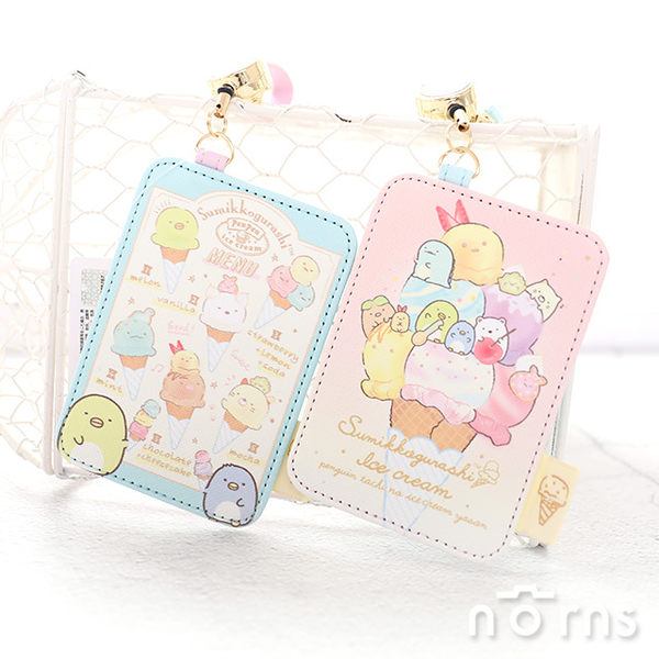【日貨角落生物皮質票夾】Norns 日本SAN-X 伸縮易拉扣 皮質 票卡夾 卡套 吊牌 證件套 識別證