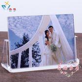 亞克力相框 簡約U型相框擺台 創意6 7 8寸水晶婚紗照兒童照送禮品相架