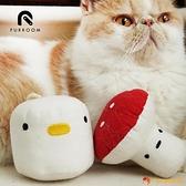 貓薄荷貓咪玩具小雞蘑菇帆布小雞蘑菇毛球球【小獅子】