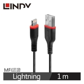 LINDY 強韌系列APPLE認證LIGHTNING 8PIN 充電傳輸線 1M