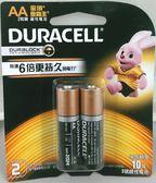 Duracell 金頂鹼性3號 電池   【2入/片】