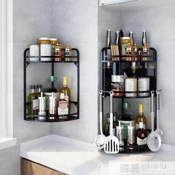 轉角置物架調味品架廚房用品壁掛落地調料架不銹鋼三角墻角收納架 萬聖節狂歡 YTL