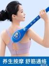 拍痧板健身經絡拍敲打錘拍拍棒捶背神器拍痧板后背肩拍打按摩養生健康LX 晶彩