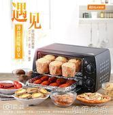電烤箱 迷你烤箱多功能烘焙自動蛋糕蛋撻雞翅西點披薩電烤箱220vJD    唯伊時尚