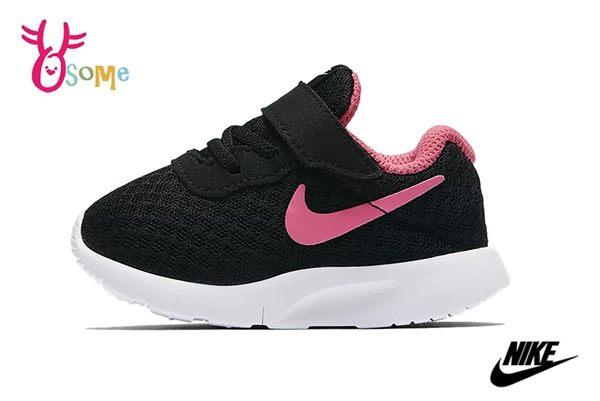 NIKE Tanjun TDV 小童 休閒鞋 魔鬼氈 運動鞋 O7158#黑桃◆OSOME奧森童鞋