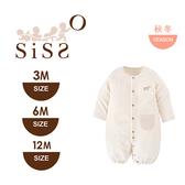 【SISSO有機棉】好好穿毛巾布兩用式兔裝 3M 6M 12M