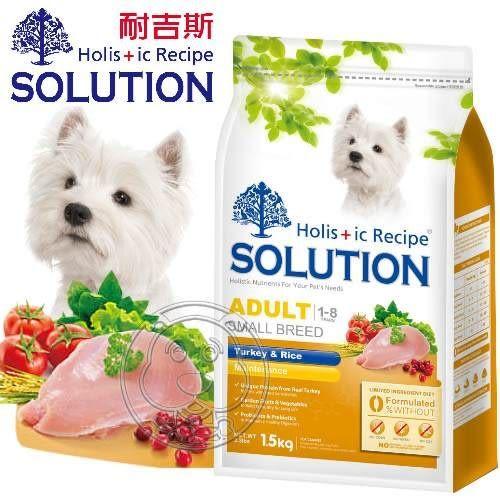 【培菓平價寵物網】耐吉斯《成犬/火雞肉+田園蔬果》飼料-15kg