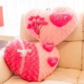 創意心形抱枕毛絨愛心love家居靠墊一對可愛婚慶結婚禮物