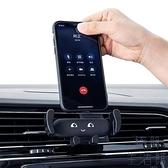 手機支架車載出風口萬能型固定支架車上手機支撐架【極簡生活】