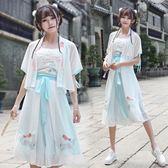 漢服女中國風漢元素改良日常褙子宋褲套裝