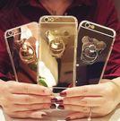 【SZ62】鏡面小熊支架 iPhone X 手機殼 iPhone7/8 plus軟膠套6Splus指環保護殼