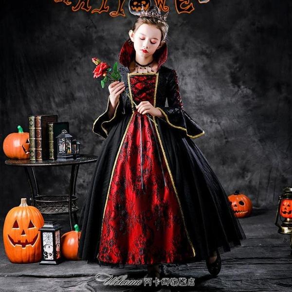 萬聖節兒童服裝cos公主裙女童巫婆演出服毒皇后精靈化裝舞會禮服
