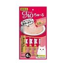 寵物家族-日本CIAO啾嚕肉泥(鮭魚+雞肉)14g*4入 SC-146