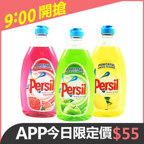 【Persil】洗碗精 檸檬 蘋果 葡萄柚 洗碗劑 高效能 500ml 新包裝