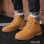 雨鞋-男士加絨雪地靴牛筋底中筒雨鞋水鞋廚房廚師鞋防水防滑防油工作鞋 夏沫之戀