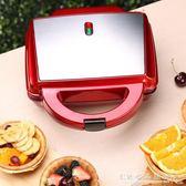 魔法華夫碗機華夫餅機鬆餅機華夫機家用多功能早餐機蛋糕機 igo 中秋節限時特惠