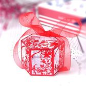 ins風歐式喜糖盒結婚透明糖果禮盒創意婚禮用品伴手禮回禮喜糖盒【新店開業八五折】