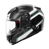 【ZEUS ZS 1200E N41 白 全罩 碳纖維 瑞獅 安全帽 航太材質】內藏鏡片 、免運費+贈好禮