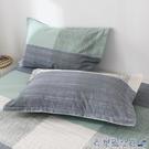 枕頭套 枕套一對裝學生宿舍單個枕頭套48x74cm單人枕芯套ins風網紅款男女 快速出貨