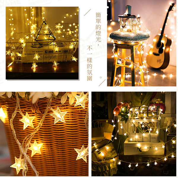 星星圓球雪花LED裝飾燈串 10米 氣氛燈 裝飾燈 LED燈 燈泡【BA0501】《約翰家庭百貨