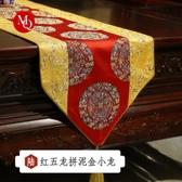 新中式禪意綢緞復古桌旗現代簡約餐桌裝飾布茶幾電視鞋柜桌布古典