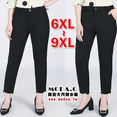 *MoDa.Q中大尺碼*【L4493-1】顯瘦長短造型百搭8~9分長褲