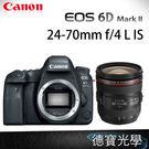 Canon EOS 6D Mark II 24-70mm f4 L IS kit 6D2 總代理公司貨 8/31前登錄送$4000郵政禮券+原廠電池
