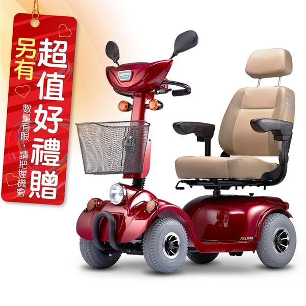 來而康 康揚 電動代步車 KS-646TW 電動代步車款式補助 贈 輪椅置物袋