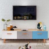 北歐電視櫃茶幾組合家具客廳套裝現代簡約小戶型臥室電視機櫃地櫃     自由角落